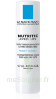 Nutritic Stick lèvres sèche sensibles 2 Etui/4,7ml à Cavignac